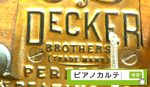 DECKER BROTHERS